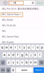 Digite-NFL-Game-Pass ++
