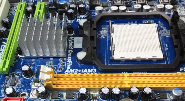 O melhor guia para prolongar a vida útil do hardware do seu PC 2