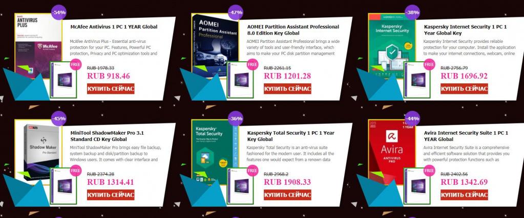 Black Friday Limited Sale - Win10 Pro OEM grátis e popular antivírus ... 2