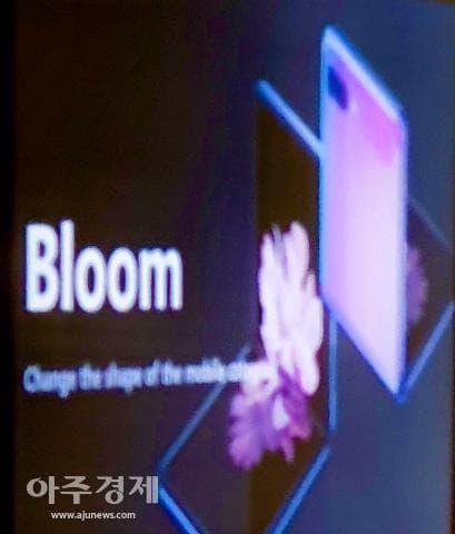 Samsung começa a confirmar informações dos seus próximos smartphones de topo 2