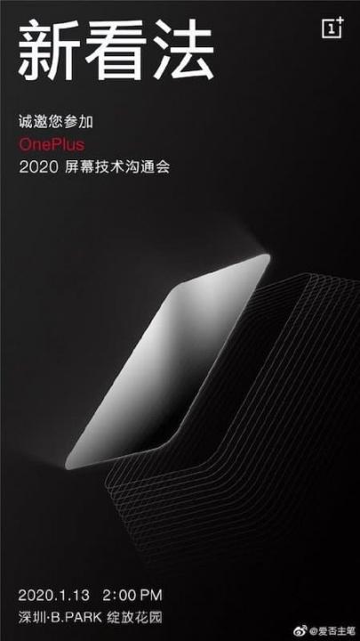 OnePlus evento ecrã