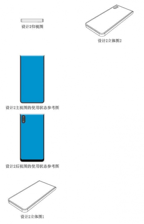 Xiaomi está a trabalhar em smartphone dobrável com três ecrãs 3