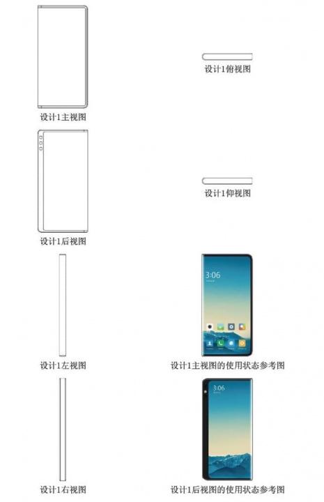 Xiaomi está a trabalhar em smartphone dobrável com três ecrãs 2