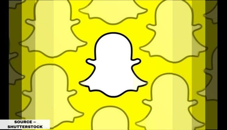 O que significa SU no Snapchat?  Gírias como SU, BTW e TBH explicadas aqui! 1