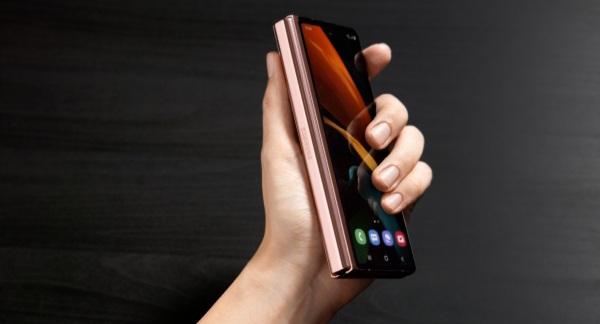 Samsung pode lançar três telefones dobráveis no próximo ano 1